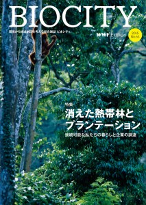 BC63_cover_0609a