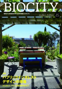 BC64_cover_0904